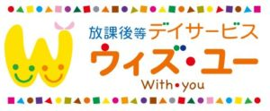 withyouロゴ